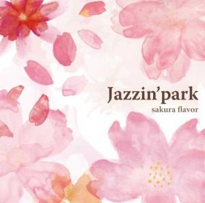 Jazzin'park 栗原暁 久保田真悟